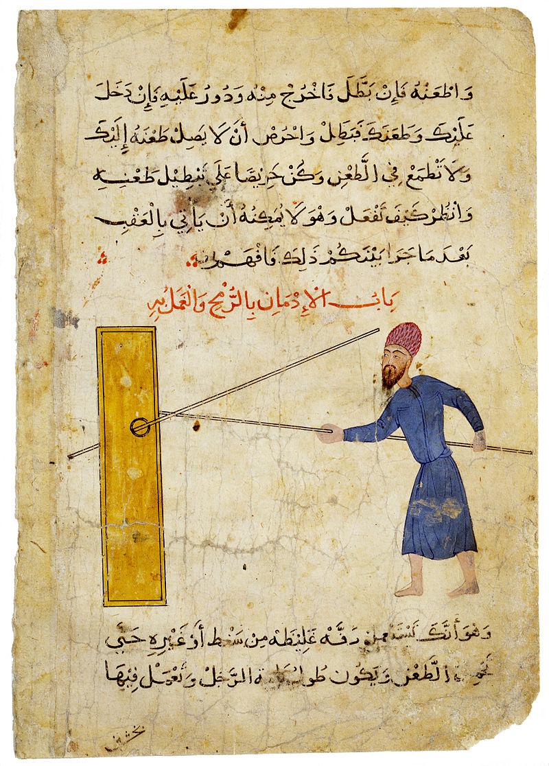 رسمٌ من أوائل القرن الـ 16 يُصوِّرُ مملوكًا وهو يتمرَّن على الطعن بِالرمح