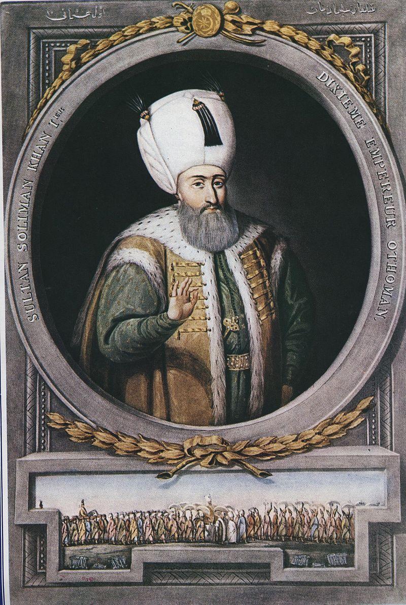 سليمان القانوني بن سليم الأول