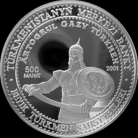 صورة أرطغرل على عملة تركمستانية