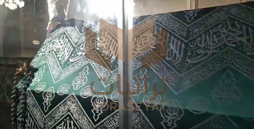 ضريح السيدة حبيبة زوجة الشيخ أبو السعود