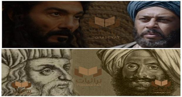 طومان باي وحسن بن مرعي