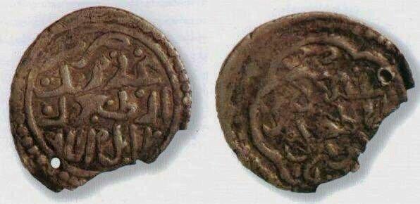 عملة معدنية مسكوكة من عصر عثمان بن أرطغرل، نُقش عليها اسم أرطغرل