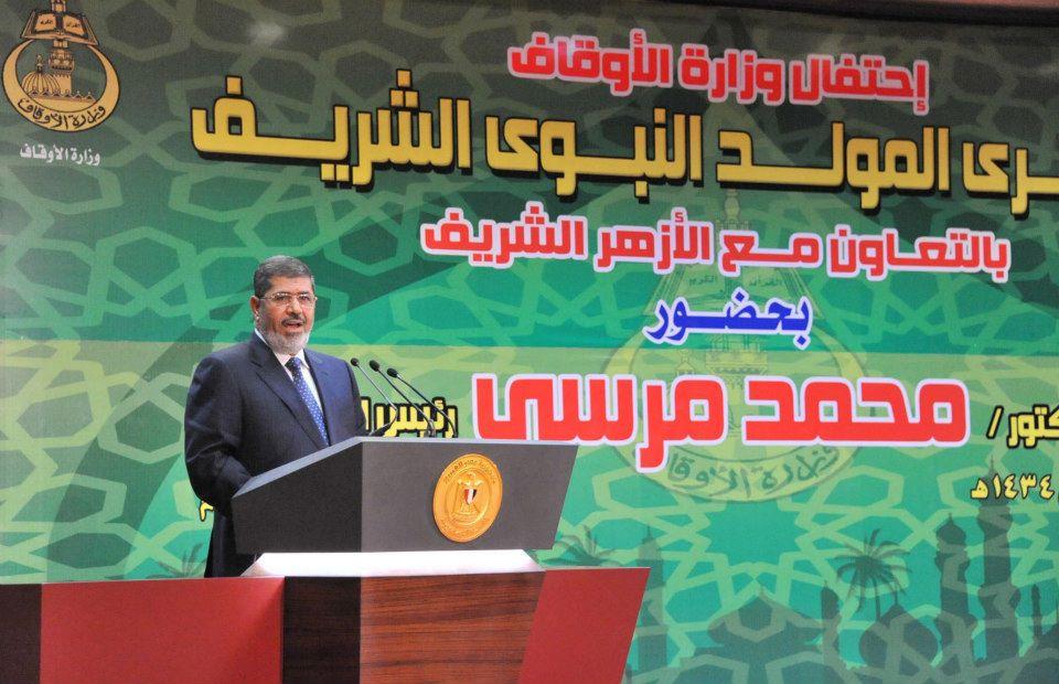 كلمة مرسي في المولد النبوي