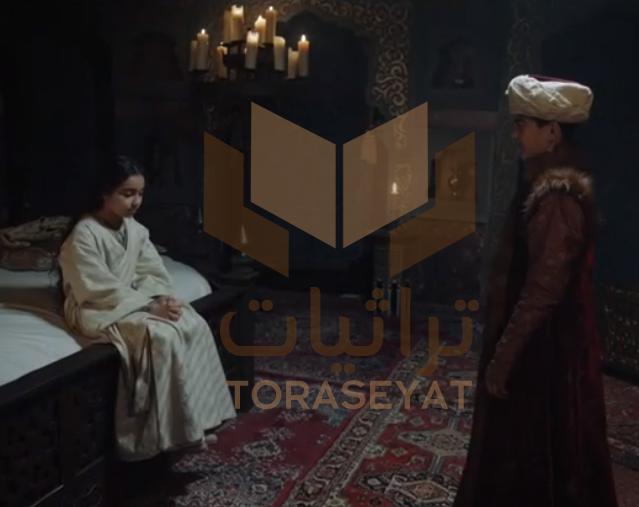 مشهد زواج سليم الأول في ممالك النار ح 2
