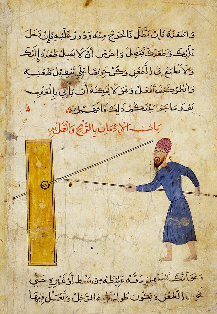 من مخطوط كتاب تعليم القتال وفنون الحرب زمن المماليك