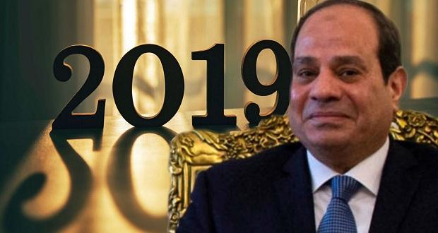 السيسي في 2019
