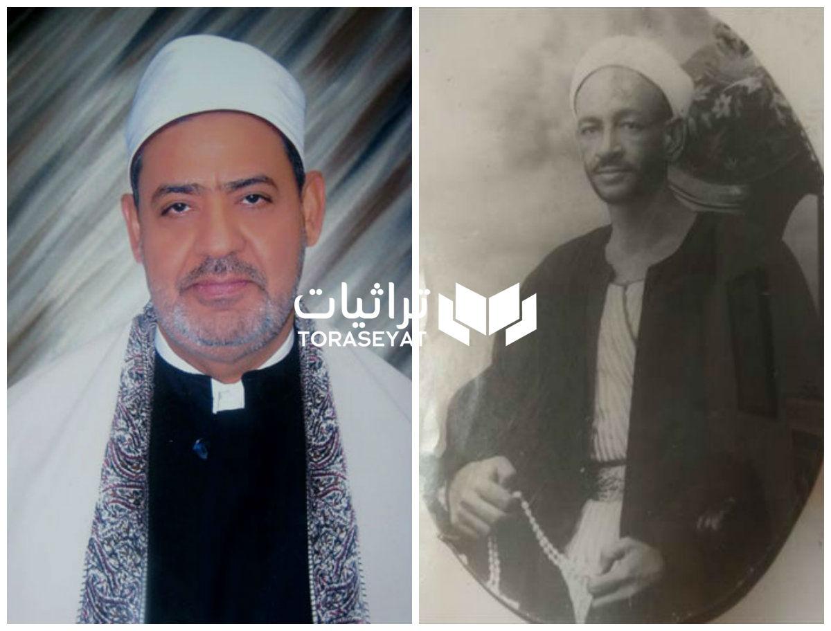 الشيخ مصطفى القاياتي - الشيخ أحمد الطيب