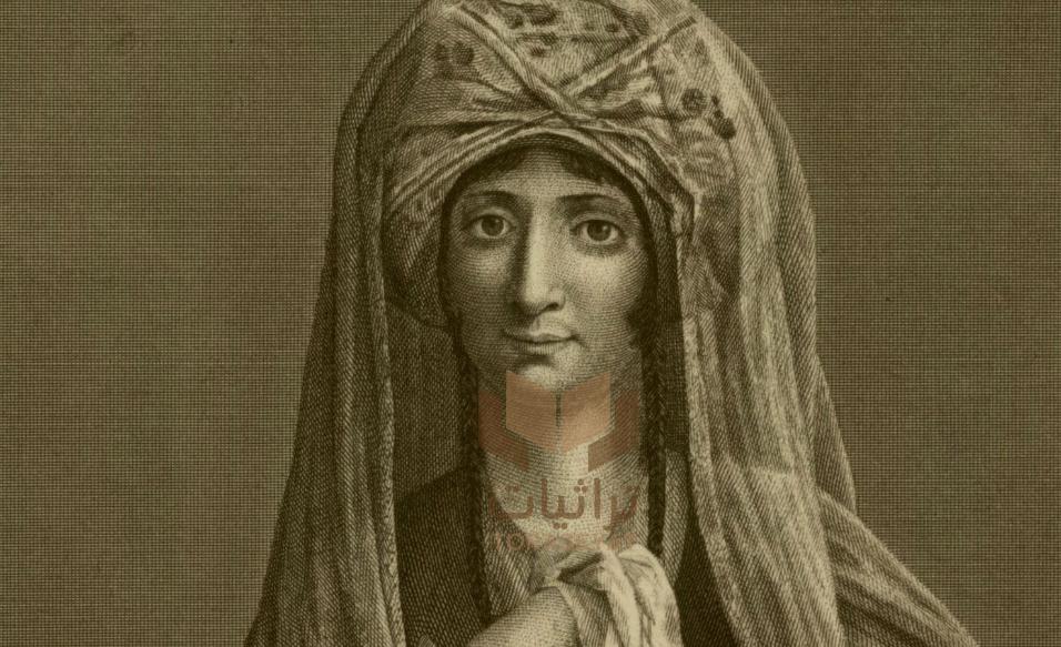 زوجة الغوري