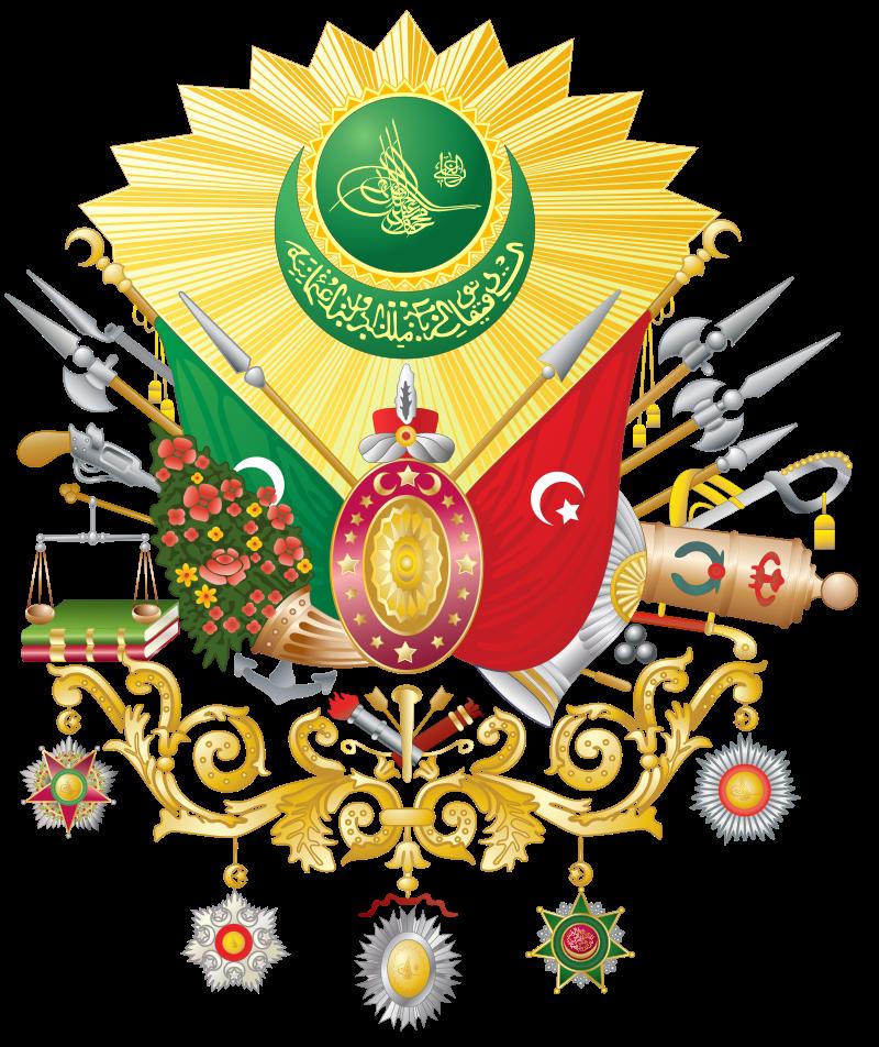 من شعارات الدولة العثمانية