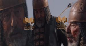 وفاة قانصوه الغوري
