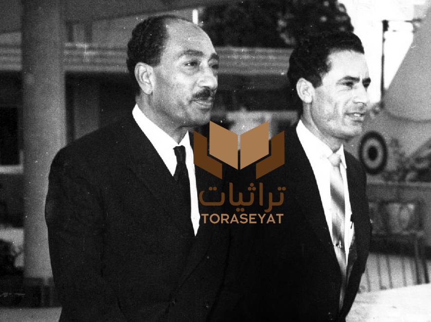 السادات والقذافي