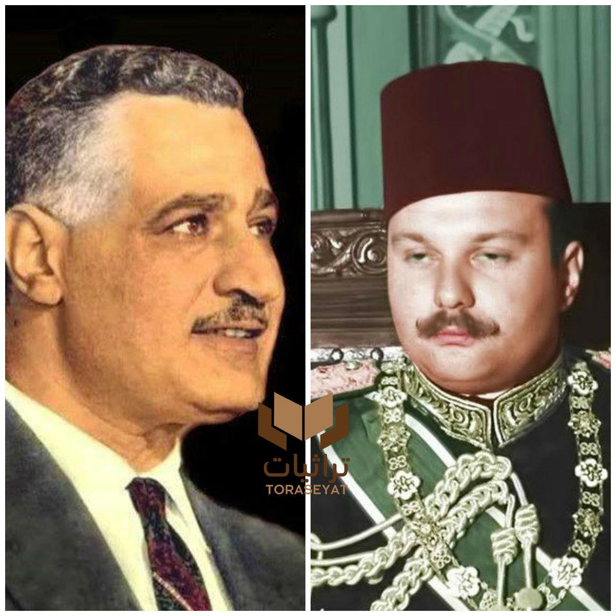 الملك فاروق - جمال عبدالناصر