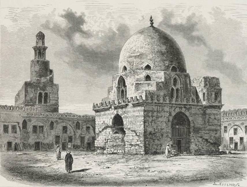 صحن جامع أحمد بن طولون