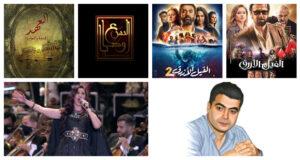 ترجمة كلمات الأغاني التي لحنها هشام نزيه