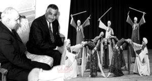 فرقة رضا - تودور جيفكوف وجمال عبدالناصر