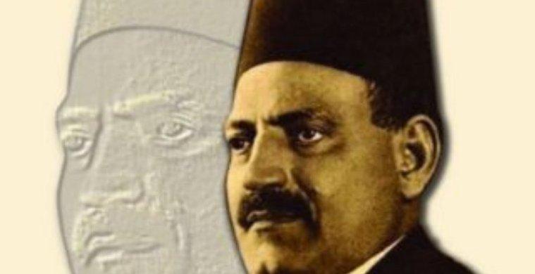 النحاس باشا