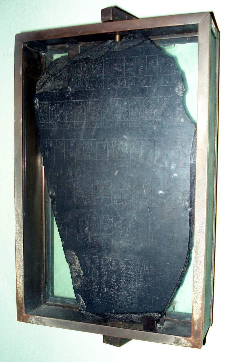 حجر باليرمو وعليه اسم الملك سيكو