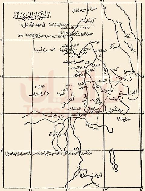 خريطة السودان في عهد محمد علي باشا