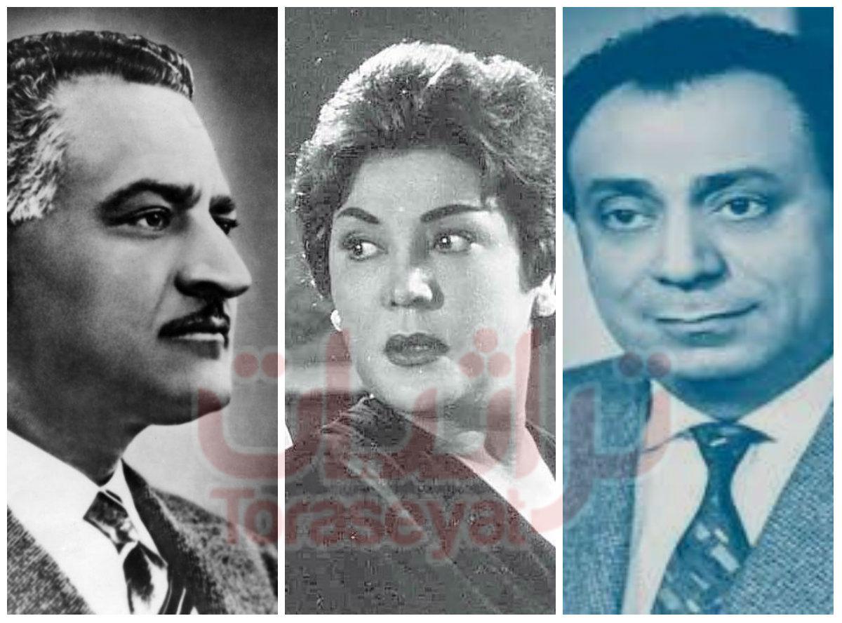حلمي رفلة - تحية كاريوكا - جمال عبدالناصر