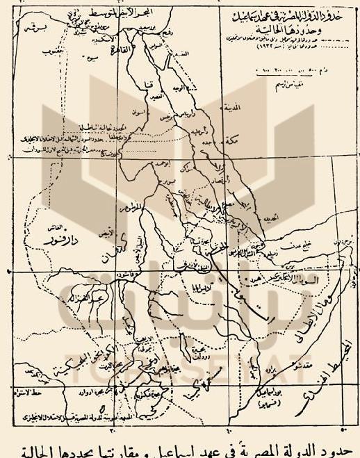 حدود مصر