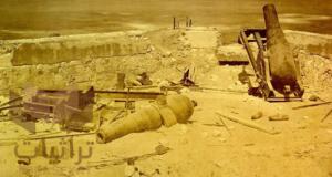 إحدى القلاع التابعة لمصر بعد سقوطها على يد الإنجليز
