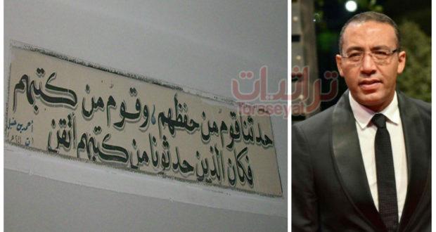 خالد صلاح - مقولة للإمام أحمد بن حنبل