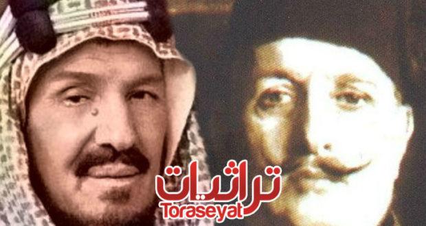 الملك عبدالعزيز وفؤاد الأول