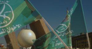 مدينة نصر والإخوان