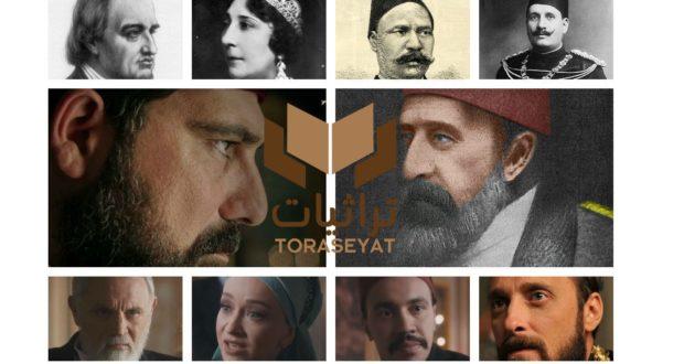 مصر في مسلسل عبدالحميد الثاني
