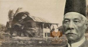 جزيرة سيشل وسعد زغلول