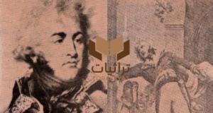 سليمان الحلبي واغتيال كليبر