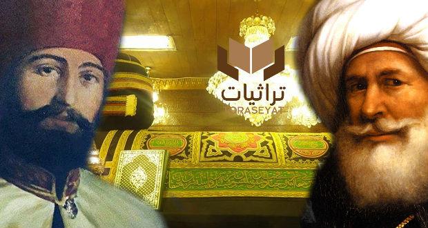 محمد علي باشا - محمود الثاني - ضريح الحسين