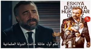 لبنان والدولة العثمانية