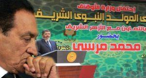 مرسي ومبارك