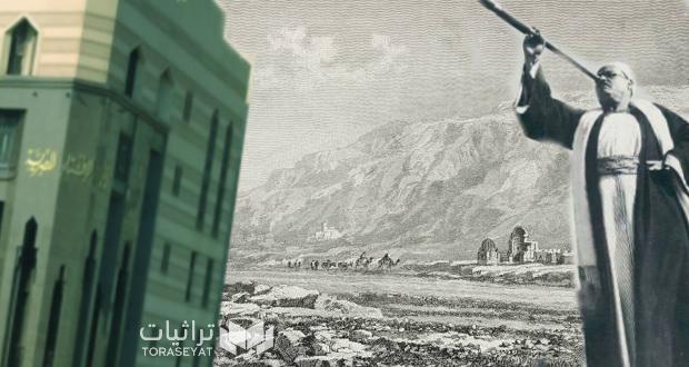 تاريخ استطلاع هلال رمضان