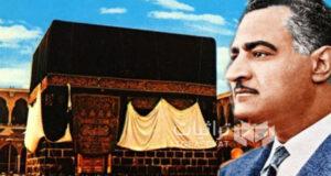 جمال عبدالناصر وكسوة الكعبة